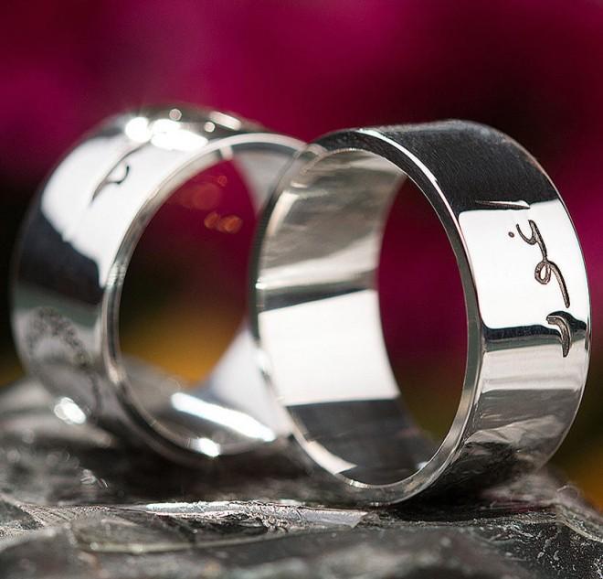 Kişiye Özel 925 Ayar Gümüş Arapça İsim Yazılı Alyans Çifti